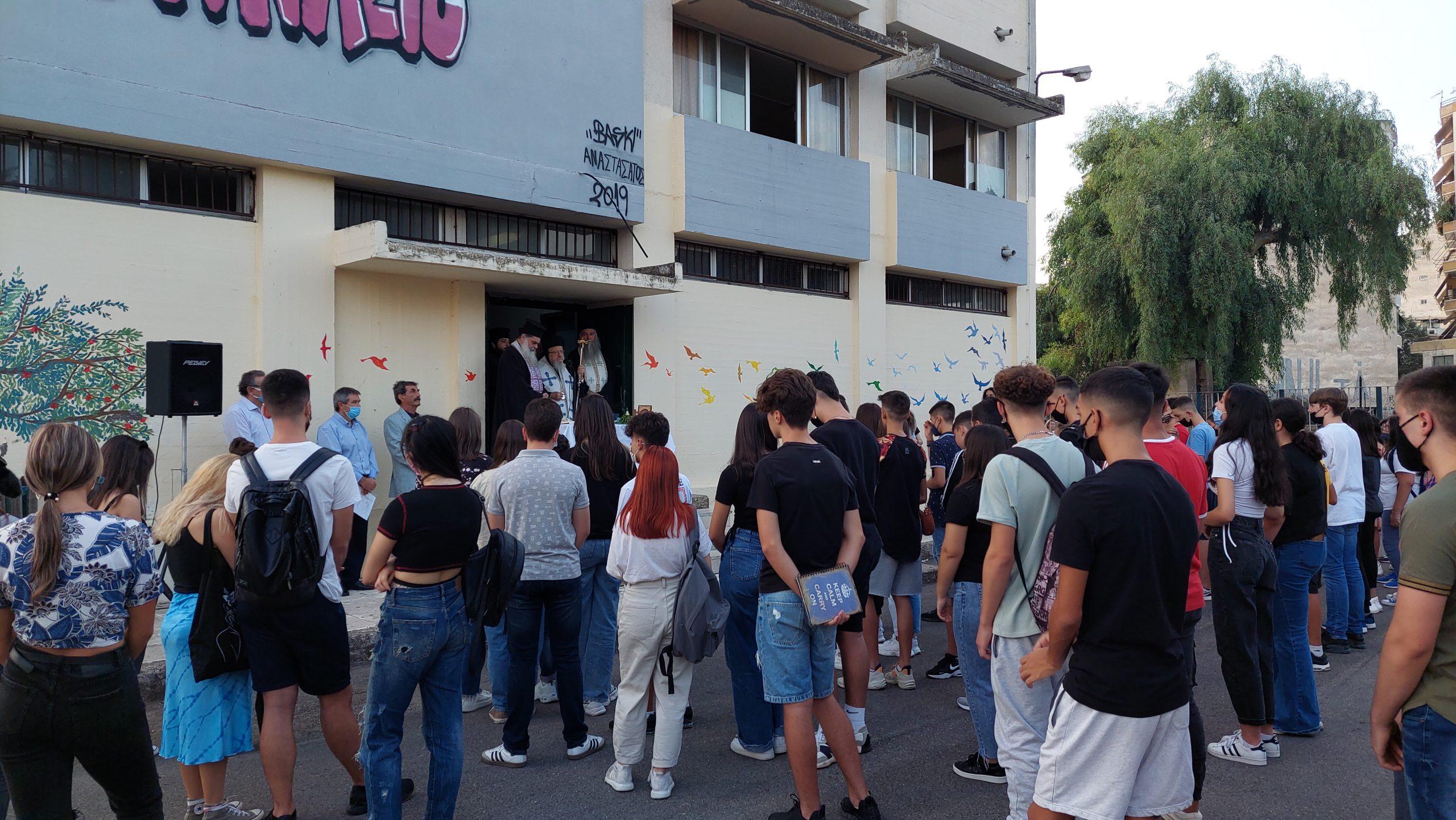 Αγρίνιο: Αγιασμός στο κοινωνικό φροντιστήριο-30 εθελοντές καθηγητές, ήδη 110 εγγραφές