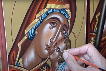 Αγρίνιο: Εγγραφές στη Σχολή Βυζαντινής Αγιογραφίας «Μανούηλ Πανσέληνος»