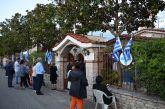 Πανηγυρίζει ο ιερός ναός Αγίου Κυπριανού και Ιουστίνης Παναιτωλίου