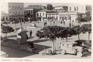 Ο καταστρεπτικός σεισμός των 6,8 Ρίχτερ στο Αγρίνιο το 1965