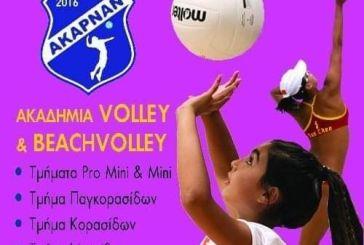 Η προπονήτρια Τατιάνα Τσιτσιμελή στο τμήμα volley & beachvolley του Ακαρνάν Αγρινίου
