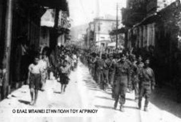 ΚΚΕ – ΠΕΑΕΑ-ΔΣΕ: εκδήλωση για την επέτειο απελευθέρωσης του Αγρινίου