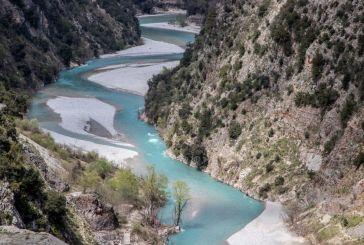 Αχελώος: Αναρτήθηκε η Μελέτη Περιβαλλοντικών Επιπτώσεων για το φράγμα Μεσοχώρας