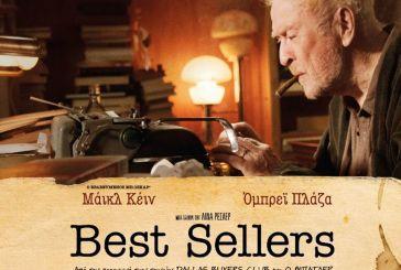 Αγρίνιο: Best Sellers στον κινηματογράφο «Ελληνίς»