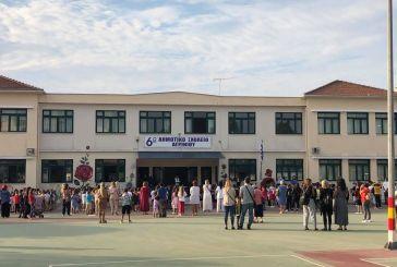 Δήμος Αγρινίου: 150.000 ευρώ για μονώσεις σχολικών κτιρίων