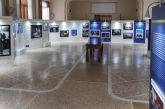 Έκθεση στην Πάτρα για τα 40χρονια της Ε.Ε.