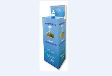 Τοποθετούνται 34 σταντ με hospitalboxes για απόβλητα κορωνοϊού στο Δήμο Αγρινίου- Τα σημεία