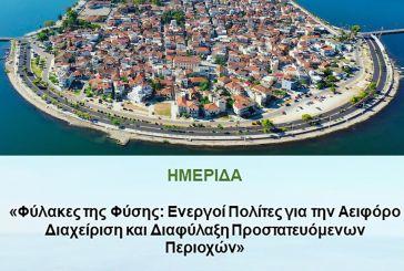 Ελληνική Εταιρεία Οικοτουρισμού: Ημερίδα την Δευτέρα στο Αιτωλικό-Εθελοντική δράση στην Τριχωνίδα την Κυριακή