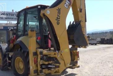 Νέο μηχάνημα έργων παρέλαβε ο Δήμος Αμφιλοχίας