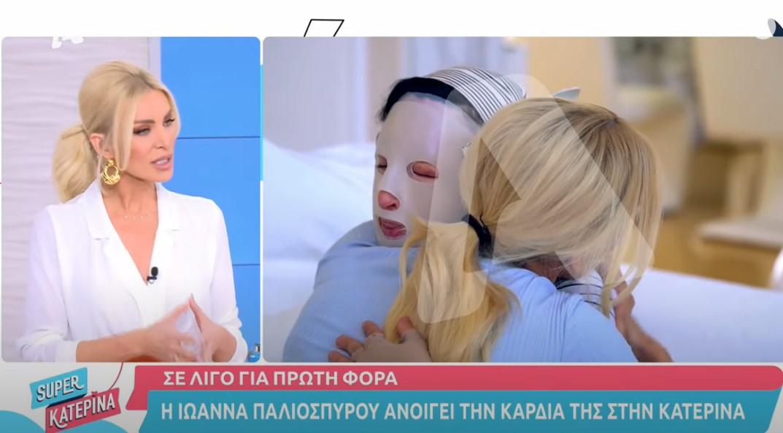 Επίθεση με βιτριόλι: Η πρώτη τηλεοπτική συνέντευξη της Ιωάννας – Δείτε βίντεο