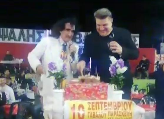 Λάκης και Καψάλης κόβουν τούρτα στο πανηγύρι της Γαβαλούς!