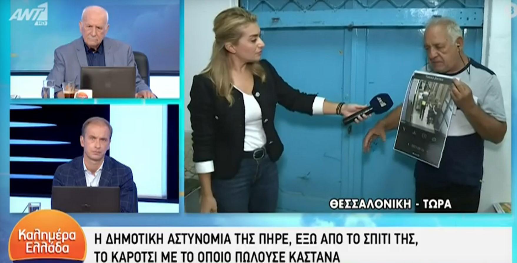 Θεσσαλονίκη: Στα 106.000 ευρώ το πρόστιμο που «έφαγε» ο πιο διάσημος καστανάς της πόλης