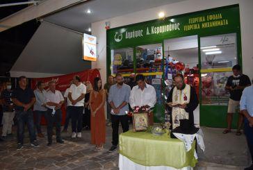 Εγκαινιάστηκε το νέο κατάστημα αγροτικών ειδών «Κεραμισάνος» στο Μεσολόγγι