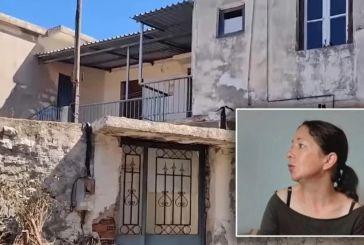 Κυπαρισσία: Θέμα ημερών η έκδοση στην Ελλάδα του Ρουμάνου πρώην συντρόφου της 42χρονης Μόνικα