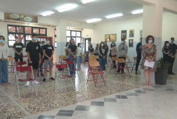 Αγιασμός για τη νέα σχολική χρονιά στην Μητρόπολη Αιτωλίας και Ακαρνανίας