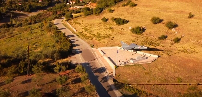 «Ο λόφος των Ηρώων»: Ένα βίντεο για το Μνημείο Πεσόντων Αεροπόρων στο Θέρμο