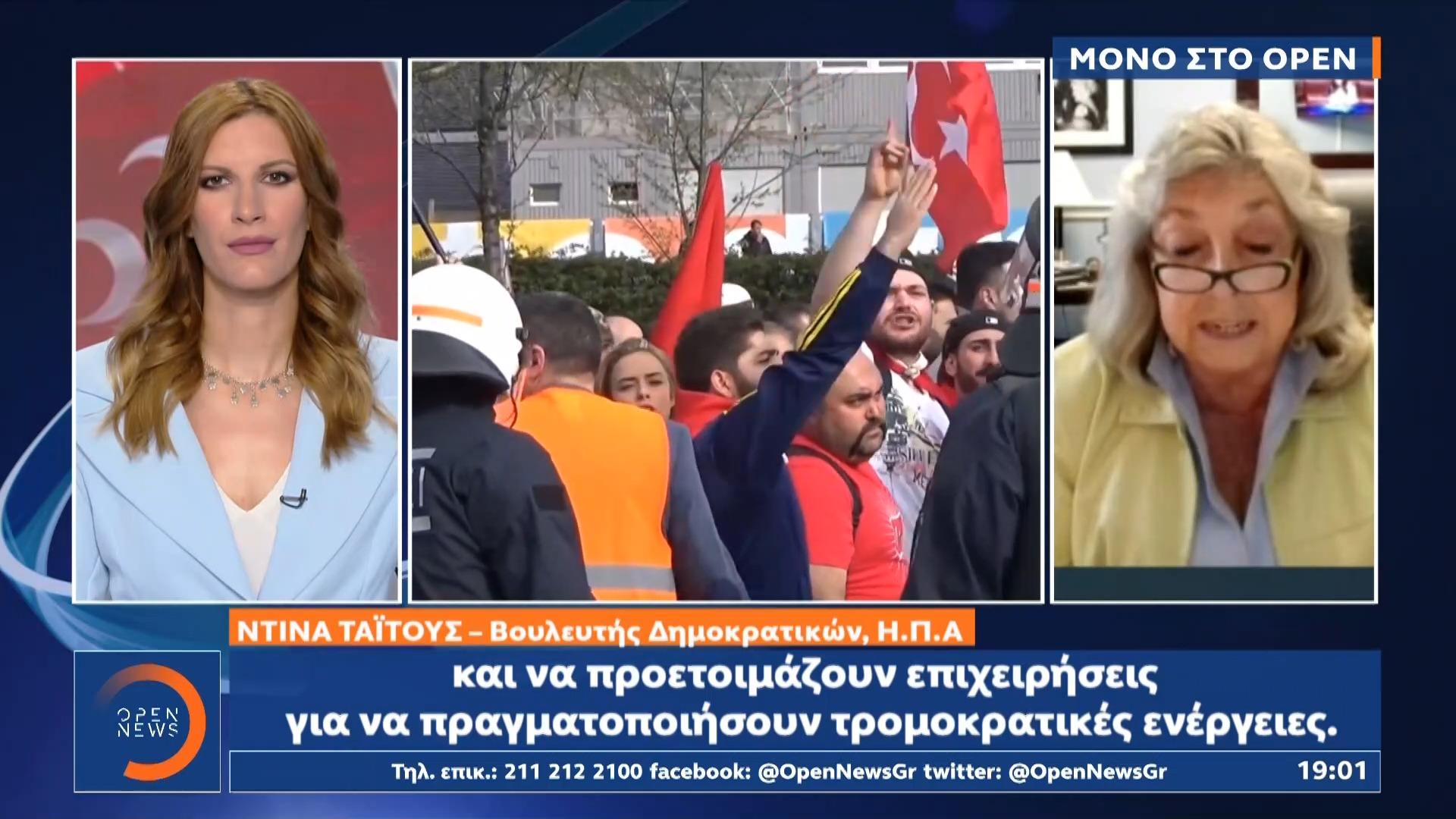Αίτημα Ελληνο-αμερικανίδας βουλευτή να χαρακτηριστούν τρομοκρατική οργάνωση οι Γκρίζοι Λύκοι