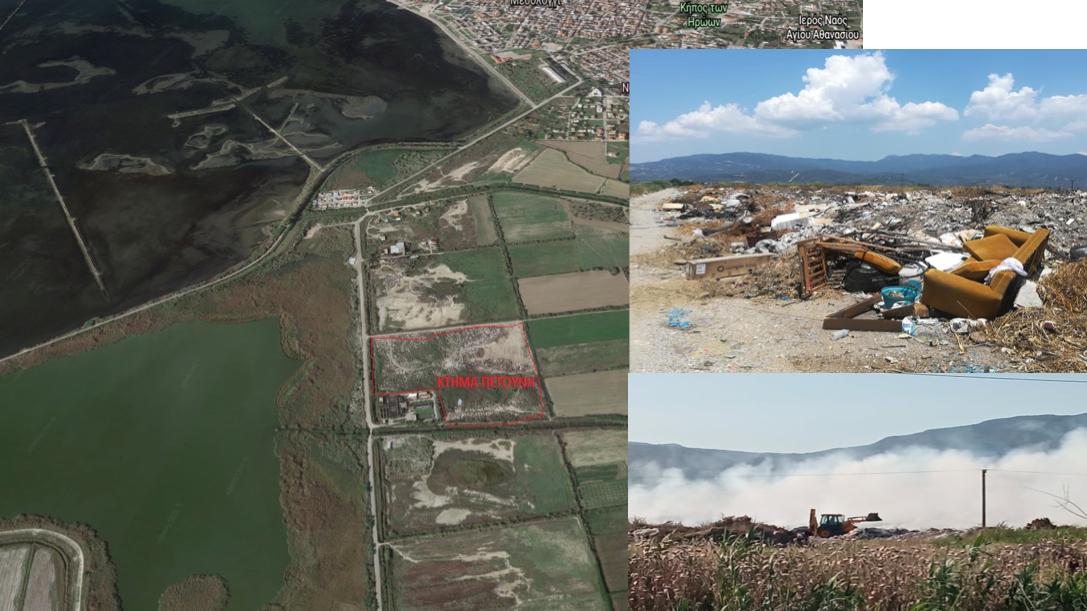 Δημόσια επιστολή της Προέδρου Κοινότητας Μεσολογγίου για τις φωτιές στο Κτήμα Πετούνη