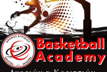 Mπάσκετ: Ξεκινούν οι ακαδημίες του Κρόνου Αγρινίου