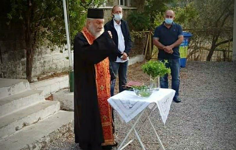 Ο αγιασμός στο διθέσιο Δημοτικό Σχολείο της Ποταμούλας Αγρινίου