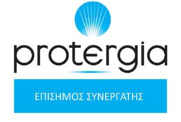 Επίσημος συνεργάτης Protergia αναζητά εξωτερικό πωλητή στην περιοχή του Αγρινίου