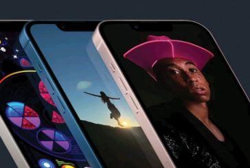 Apple: Ιδού τα νέα iPhone – Τα μοντέλα και τα χαρακτηριστικά τους – Πόσο θα κοστίζουν