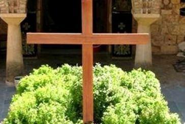 Tου Σταυρού: Τι γιορτάζουμε στις 14 Σεπτεμβρίου – Γιατί νηστεύουμε από το λάδι – Ο βασιλικός και το προζύμι της χρονιάς