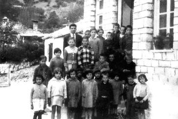 Αναγνώριση Κοινοτήτων μέσω των Σχολείων τους-  Ο νόμος ΔΝΖ του 1912 και η εφαρμογή του στην περιοχή του Θέρμου