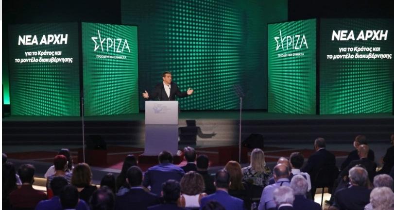 Για clopy paste κατηγορεί το Κίνημα Αλλαγής τον ΣΥΡΙΖΑ και τον Αλέξη Τσίπρα