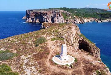 Τσιχλί Μπαμπά, το νησί της Μεσσηνίας με το κρυμμένο μυστικό (βίντεο)