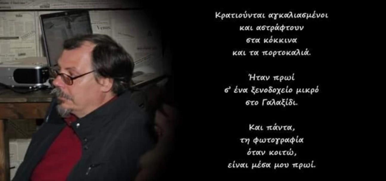 Πέθανε ο εισαγγελέας Γιώργος Τσιρώνης- Υπηρέτησε και στο Αγρίνιο, ήταν σε κώμα μετά το εμβόλιο