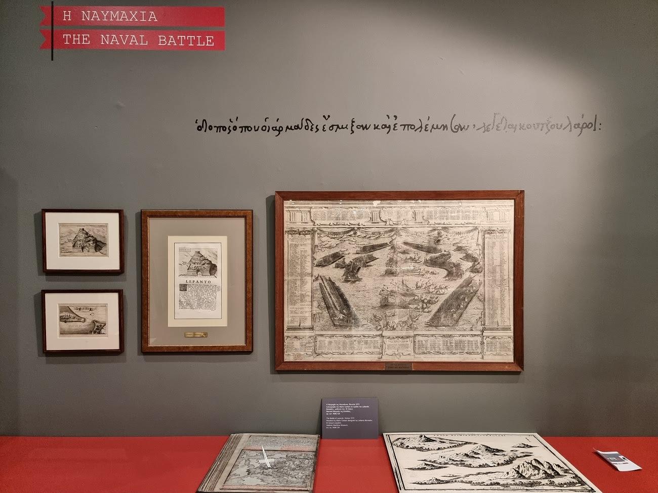 Το Υπουργείο Πολιτισμού και το Βυζαντινό και Χριστιανικό Μουσείο τιμούν τη Ναύπακτο