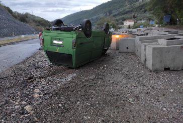 Όχημα τούμπαρε στην Αγρινίου-Καρπενησίου- έσπευσε το ΕΚΑΒ αλλά δεν βρήκε κανέναν…