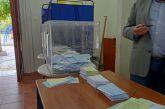 ΝΔ: Αυτοί εκλέγονται μέλη της ΔΕΕΠ Αιτωλοακαρνανίας