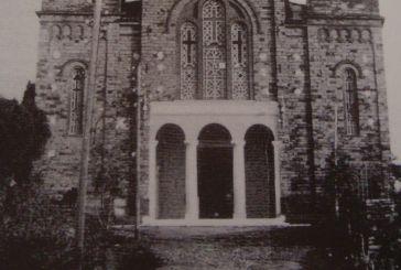 Αγία Τριάδα Αγρινίου: Γιατί ο Ναός υπήρχε πριν το 1801 στο χώρο του Μεχμέτ Αγά Πασόπουλου