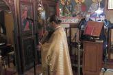 Θεία Λειτουργία στον Ι.Ν. Αγίου Δημητρίου Βαλμάδας Βάλτου