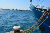 Παράταση υποβολής προτάσεων στο Επιχειρησιακό Πρόγραμμα Αλιεία & Θάλασσα 2014-2020