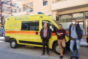 Νέα ασθενοφόρα για τα Κέντρα Υγείας Χαλκιόπουλων και Ναυπάκτου