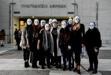 Δίκη για το βιτριόλι: Οι φίλες της Ιωάννας τη συνόδεψαν φορώντας λευκές μάσκες