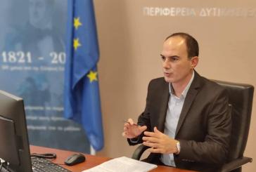 Η Δυτική Ελλάδα στο νέο Δίκτυο Δήμων και Περιφερειών για την Κλιματική Αλλαγή