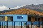 Δημητρούκειο Δημοτικό Σχολείο: Τρίτη υποβάθμιση σε πέντε χρόνια