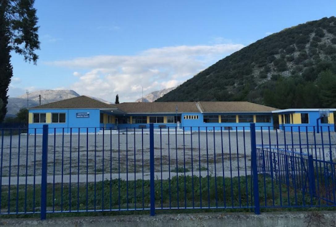 Αντιδράσεις σε Βασιλόπουλο και Καραϊσκάκη Ξηρομέρου για την υποβάθμιση του Δημητρούκειου δημοτικού σχολείου