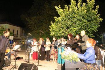 Το Φωνητικό και Οργανικό σύνολο «Ho' oponopono» Θεσσαλονίκης στο Θέρμο