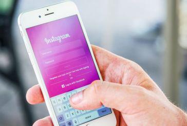 Προβλήματα, ξανά, στο Instagram -Αργεί η ανανέωση, δεν «φορτώνει» αναρτήσεις