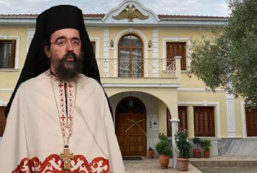 Ο πρωτοσύγκελλος της Μητρόπολης Ναυπάκτου και Αγίου Βλασίου νέος Μητροπολίτης Καστορίας