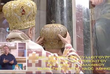 Συγκινητική στιγμή: Ο Μητροπολίτης Ιερόθεος φορά την Αρχιερατική μίτρα στο νέο Μητροπολίτη Καστοριάς Καλλίνικο