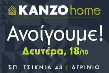 KANZO Home στο Αγρίνιο: Νέο κατάστημα, νέες ιδέες!