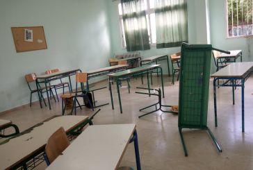 """Κατάληψη στο 4ο Γυμνάσιο Αγρινίου: «ο """"έτσι θέλω"""" αποκλεισμός των σχολείων να απασχολήσει την κοινωνία»  λέει η Διεύθυνση"""