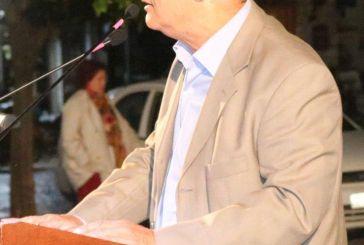 Το νέο σύγγραμμα τού δρ. Ιωάννη Νεραντζή παρουσιάστηκε στο Θέρμο