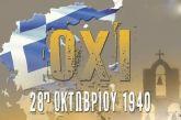 Το έπος του 1940: Ιερά παρακαταθήκη για τους Έλληνες και τον κόσμο όλο